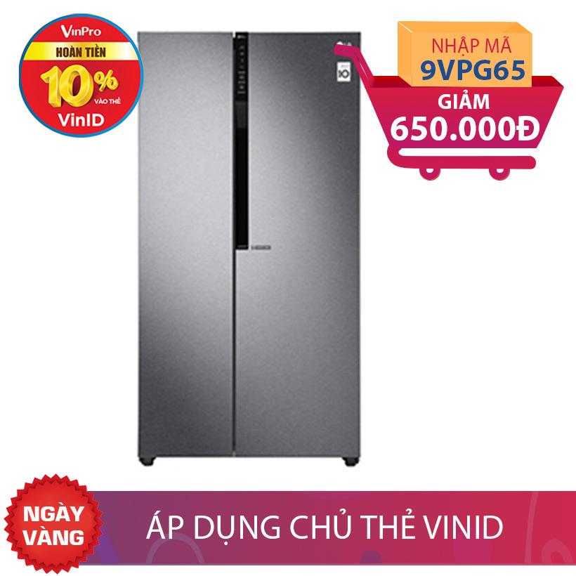 Tủ lạnh Side by Side Inverter LG GR-B247JDS 613 lít (Xám) Khuyến mại Tháng 9