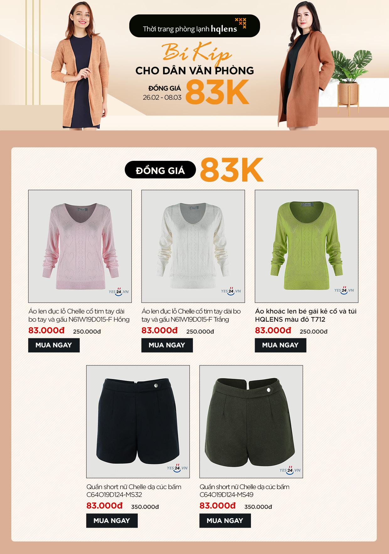 Thời trang len HQLENS khuyến mãi giảm giá